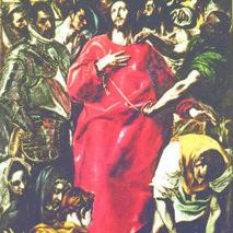 Protected: El Greco
