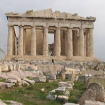 Protected: 6th Grade – Ancient Greece
