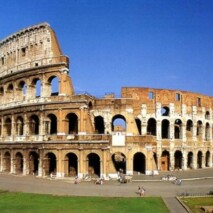 Protected: 6th Grade – Ancient Rome
